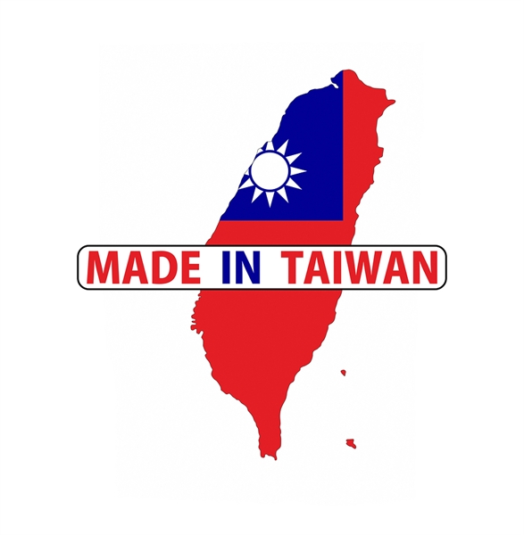 bigstock_Made_In_Taiwan_105304691.jpg